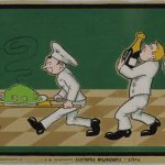 Bordure de papier peint - Années 1930 - Achat 2016
